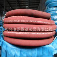 厂家直销钢丝蒸汽橡胶管 高温蒸汽钢丝胶管 耐高温夹布蒸汽胶管
