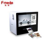 福媒22寸台式微信打印广告机 微信打印机广告机 自助微信照片打印