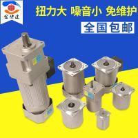 长期供应 单相三相刹车小电机 单相调速小电机 蜗轮蜗杆减速机