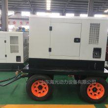 潍柴四轮移动拖车发电机组 三相交流电机30千瓦