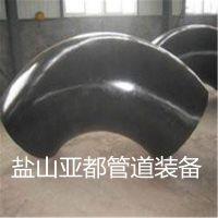 厂家定制各种规格 弯头 国标工业焊接变径弯头 量大从优
