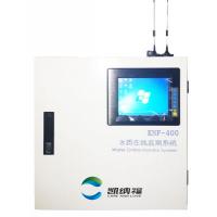 KNF-400水质在线监测系统、饮用水质在线分析仪