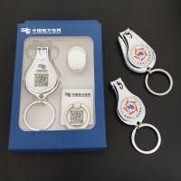 中国南方电网 随手礼品定制 指甲剪指环三件套