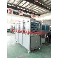 印刷厂用风冷式制冷机组