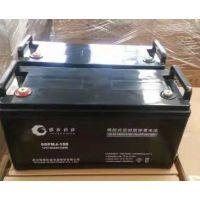银泰蓄电池12V70AH蓄电池正品包邮