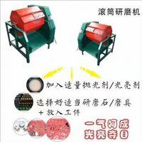 新款自动化去毛刺机苏州总代理上海总集团公司生产供应多功能去毛刺磁力研磨抛光机厂家