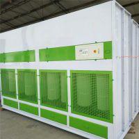 博远生产除尘柜 水式除尘设备 环保设备