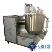 医药 食品 化工等混料机电动不锈钢万胜立式高速混合机混合机干粉
