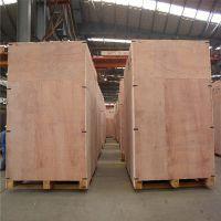 制造章丘仪器包装箱/ 平阴大型仓储木包装箱/章丘出口木箱标准厂