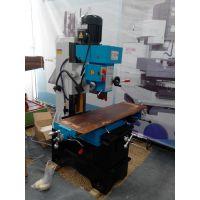 沃玛ZX5128加强型钻铣床 货到付款 自动走刀 厂家直销