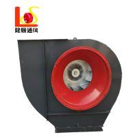 4-72铁壳铝叶防爆除尘离心风机 工业废气排风机 蜗壳式离心风机