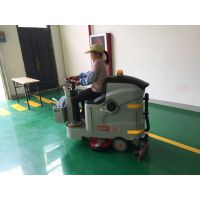 贵港机械厂车间地面清洁用驾驶式洗地机性价比高