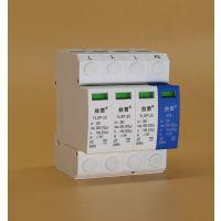 扬州益雷JP20-T1-385/4P浪涌保护器的选型使用和安装
