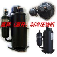 皮革加工冷却制冷压缩机-东元制冷压缩机K2-C207EL/C-C207GE