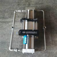 山东欣诺厂家直销大流量清水增压泵 液体试压泵 气动液体加压泵