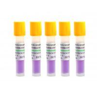 三强 SQ-D低温等离子灭菌器专用耗材 生物指示剂 化学指示卡 过氧化氢溶液