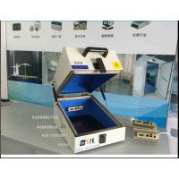 SYK-B030-MB 手动式屏蔽箱 屏蔽箱