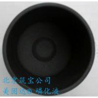 辽宁锌系金属表面处理剂磷化液厂家批发