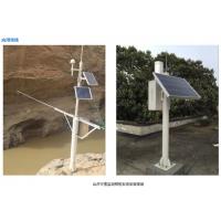 水雨情和山洪地质灾害监测系统