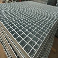 钢格板批发 热浸锌平台钢格栅板 异形网格板现货