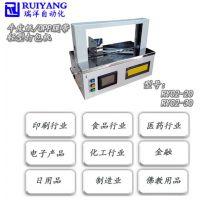 印刷厂专用轻型束带机 冥币捆扎机 自动束带机 吊牌束带机