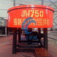 耐火材料饲料立式平口搅拌机_直径1.5米搅拌桶_可根据需求定制不锈钢材质/减速器/