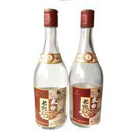 陕西特产 光瓶大白老窖42度500ml凤兼复合型 批发零售