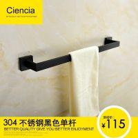 304不锈钢浴室免打孔毛巾杆双杆黑色浴巾架卫生间毛巾挂杆单杆