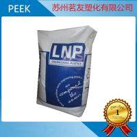 PEEK/沙伯基础(原GE)/LCL-4036EM 高强度 抗化学