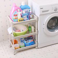 浴室收纳卫浴卫生间脸盆架洗手间置物架架落地架子厨房储物架