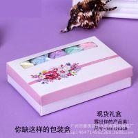 定做高档内裤包装盒女士粉红色内裤礼品盒折叠纸盒 精美礼品盒