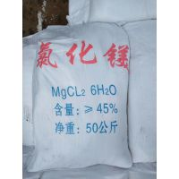 青海格尔木六水氯化镁片状工业级 颗粒状 河南总经销 卤片卤粉46%含量