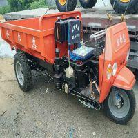 石子自卸柴油运输车 大功率柴油三马车 绥化雪地中使用的农用三轮车