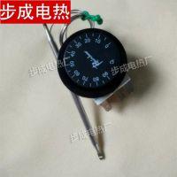 热水器温度控制器30-110 50-300 开水器油炸锅电饼铛温控旋转
