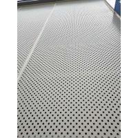 304不锈钢冲孔网厂家定做——1mm国标微孔板1*2米8.5折出厂