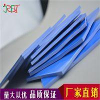 供应高导热硅胶片 散热硅胶垫片 大功率LED灯高导热硅橡胶垫片