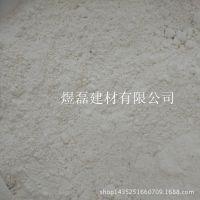 厂家供应直接法氧化锌 间接法氧化锌 量大优惠
