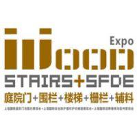 2019第五届上海国际庭院门与围栏护栏展览会