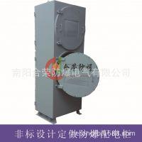 供应防爆配电箱配电柜 防爆动力配电柜 防爆低压配电柜