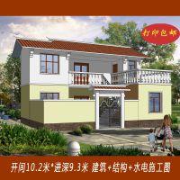 小户型别墅设计图 新农村自建二层房屋设计 全套别墅图纸大全C83
