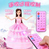 美蒂琪智能遥控芭比娃娃公主娃娃益智早教公仔智能娃娃女孩玩具