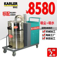 380V固定式工业吸尘器 车间工作室打磨设备配套吸粉尘废料吸尘机