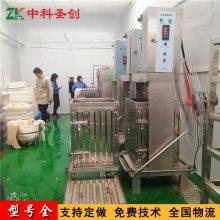重庆大型自动豆腐干机设备,一键式数控压豆腐干的机器