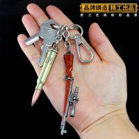 绝地求生周边 PUBG饰品 AKM三级头两件套全金属钥匙扣挂件模型