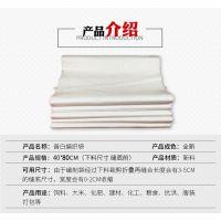 覆膜防水打包编织袋 大米饲料包装袋 白色pp塑料编织袋生产厂家