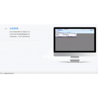金蝶财务软件-标准财务会计做账软件