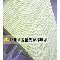 防火岩棉板生产厂家卓亚星光