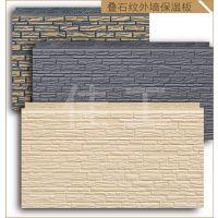 山东佳工外墙保温装饰板价格,保温材料