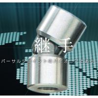 厂家直销日本miyoshikikai三好万向接头S-14 S-35