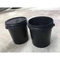 供应30KG 黑色化工桶 防透光